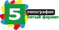 Типография Серпухова